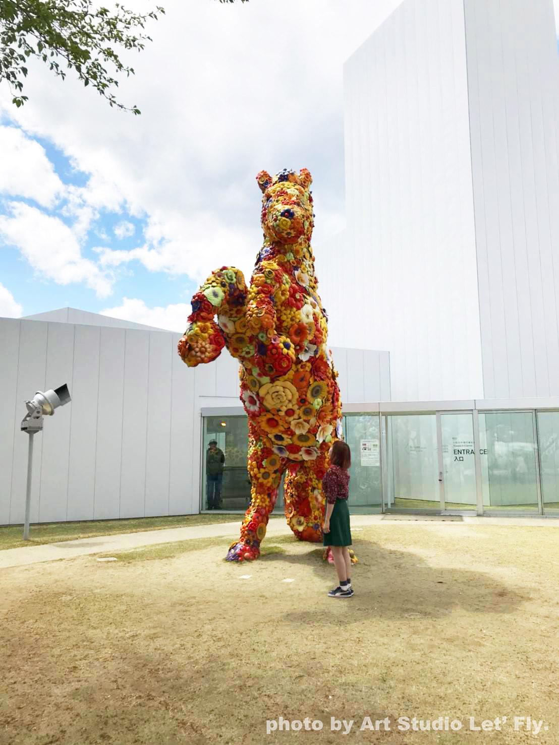 十和田市現代美術館13
