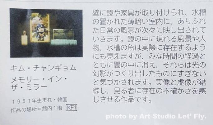 十和田市現代美術館20