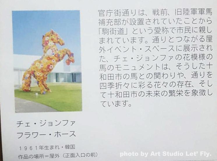 十和田市現代美術館22