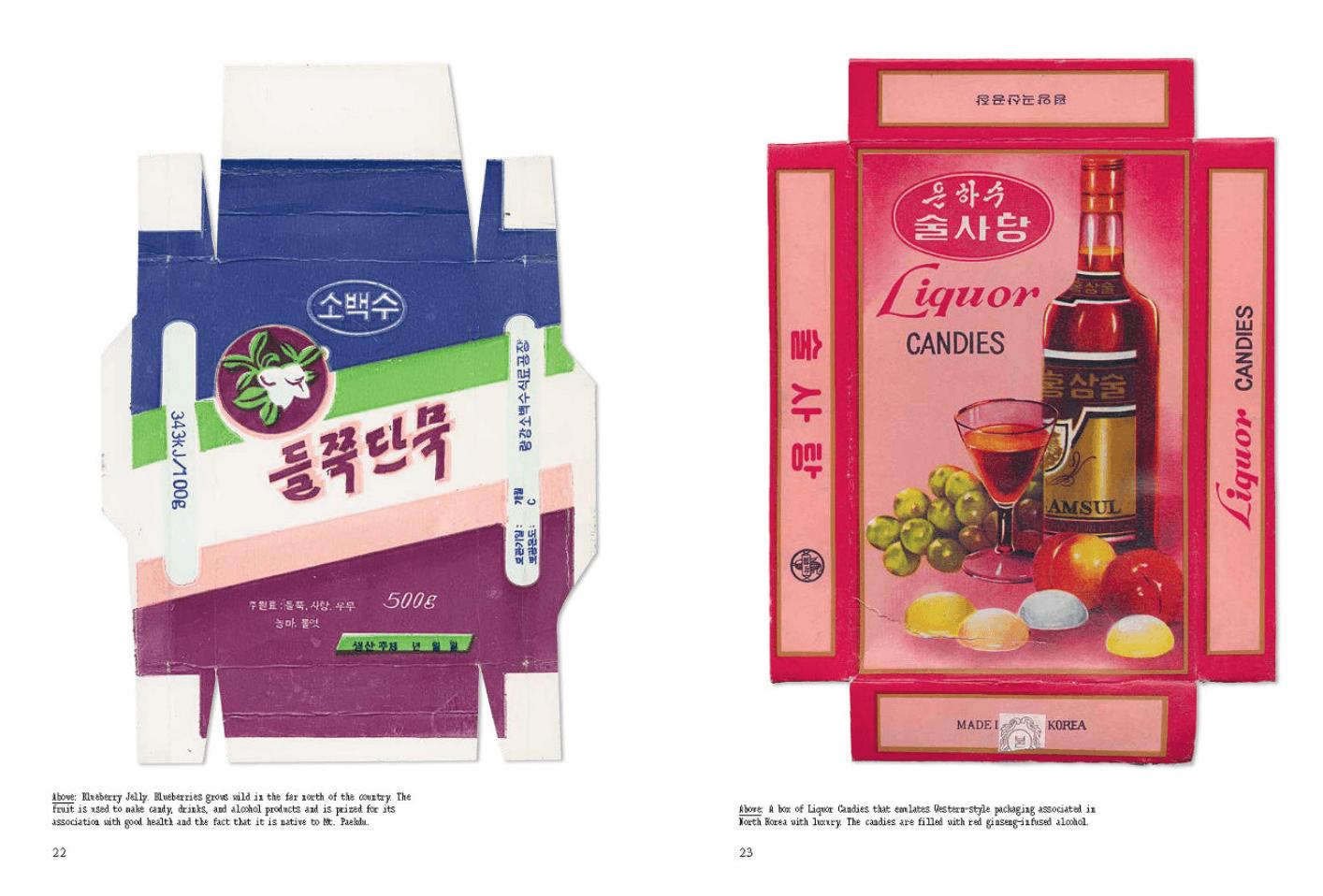 북한 그래픽디자인 책~Made in North Korea~(北朝鮮グラフィックデザインブック)07