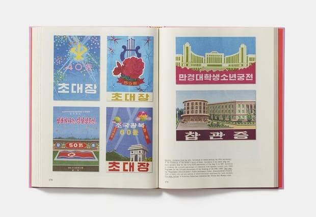 북한 그래픽디자인 책~Made in North Korea~(北朝鮮グラフィックデザインブック)02