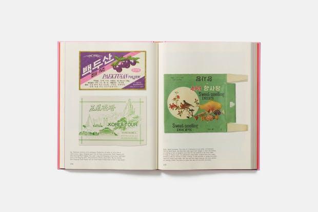 북한 그래픽디자인 책~Made in North Korea~(北朝鮮グラフィックデザインブック)04