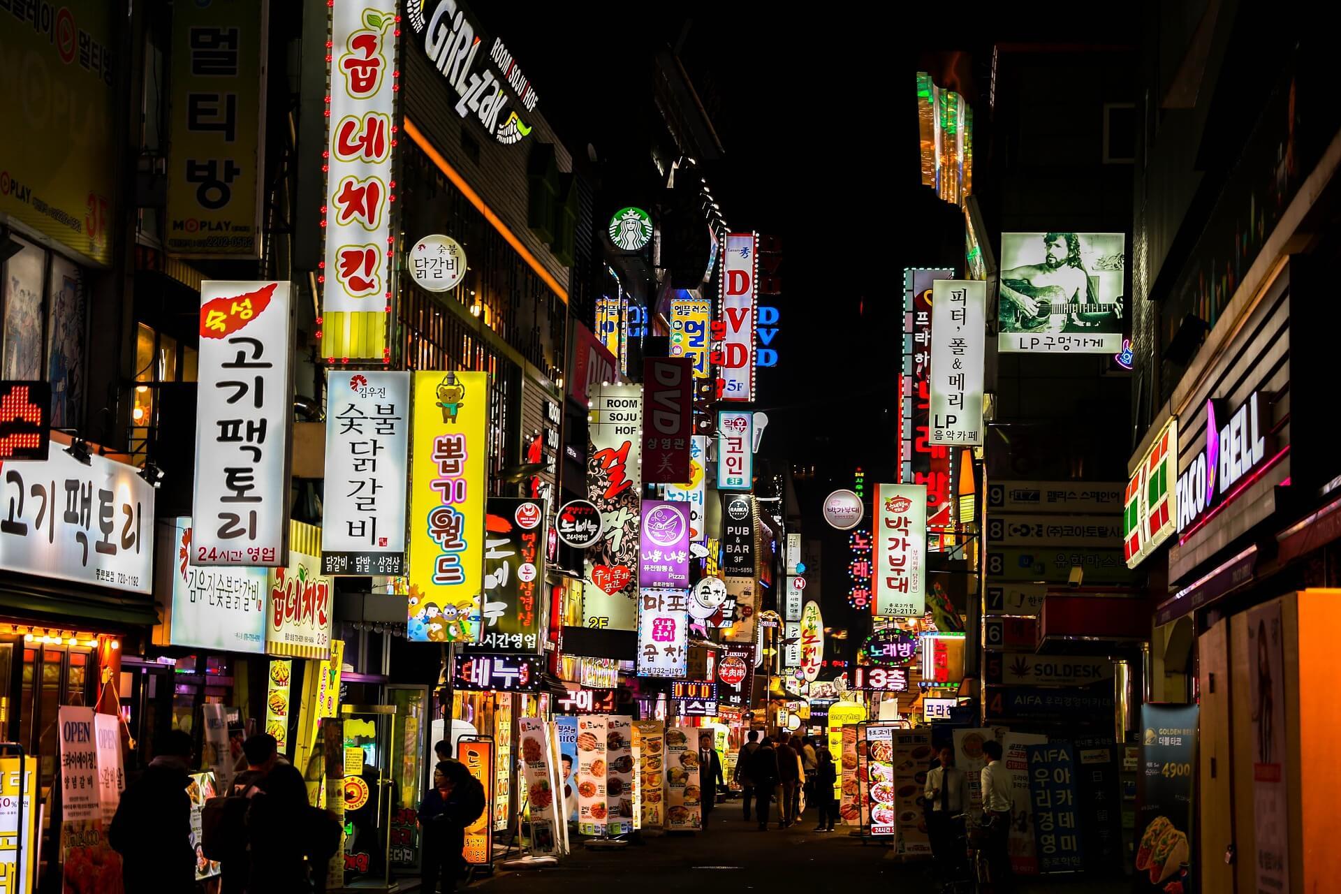 韓国マーケティング