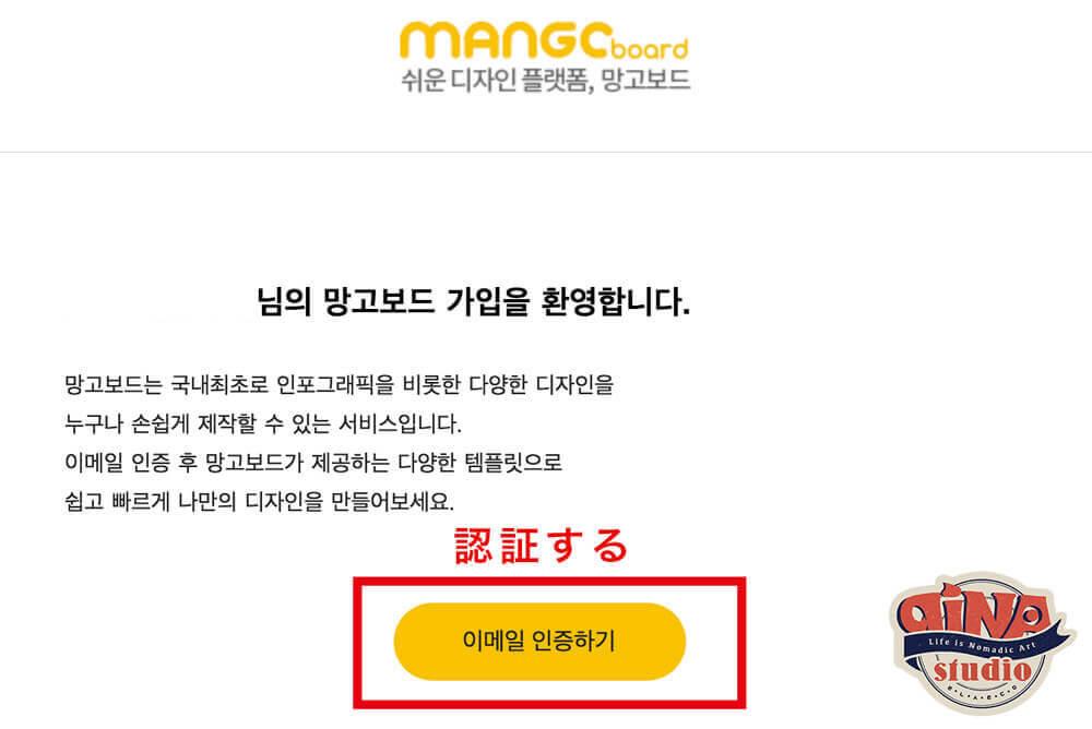 韓国っぽいデザインmangoboad06