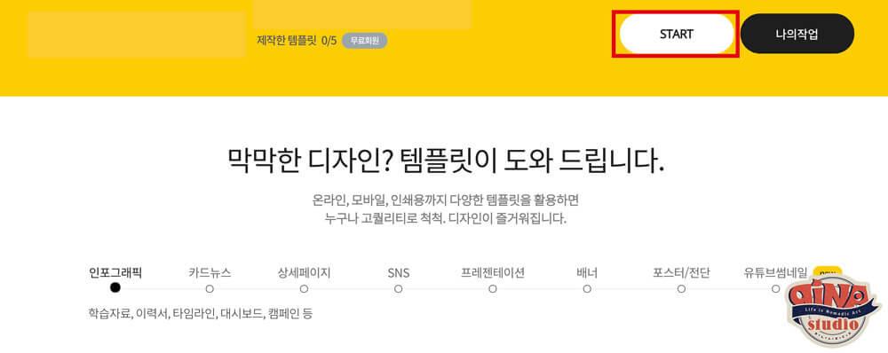 韓国っぽいデザインmangoboad08