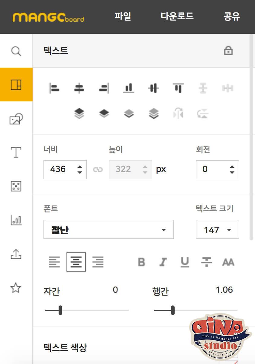 韓国っぽいデザインmangoboad13