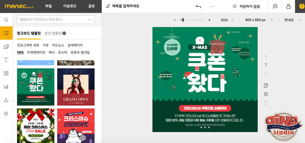 韓国っぽいデザインmangoboad23