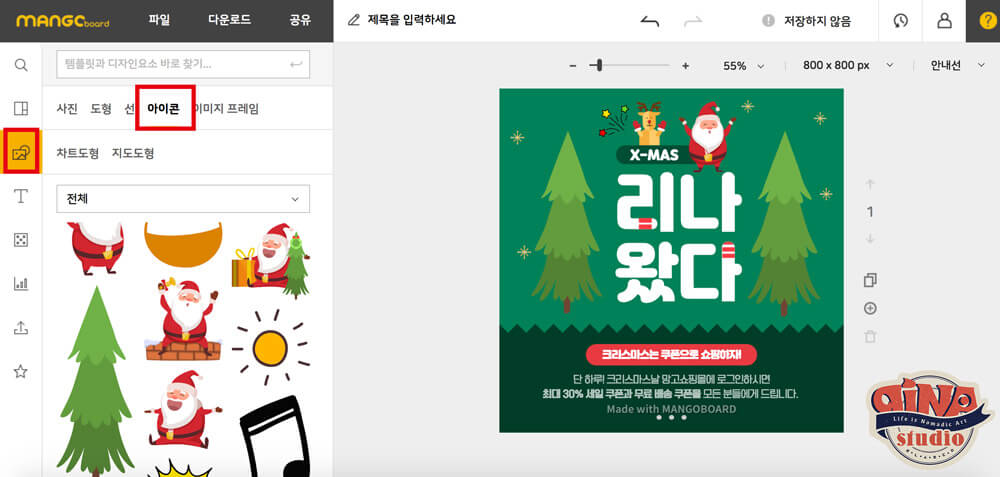 韓国っぽいデザインmangoboad24