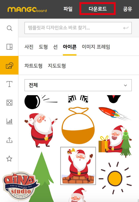 韓国っぽいデザインmangoboad25