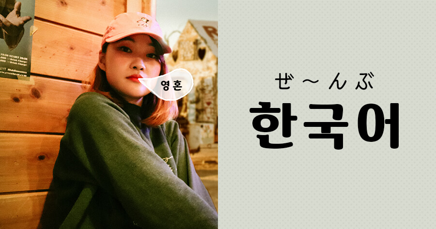 韓国セミナー