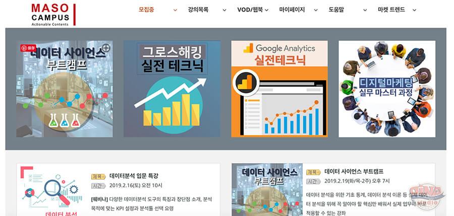 韓国セミナーワークショップ_MASO CAMPUS