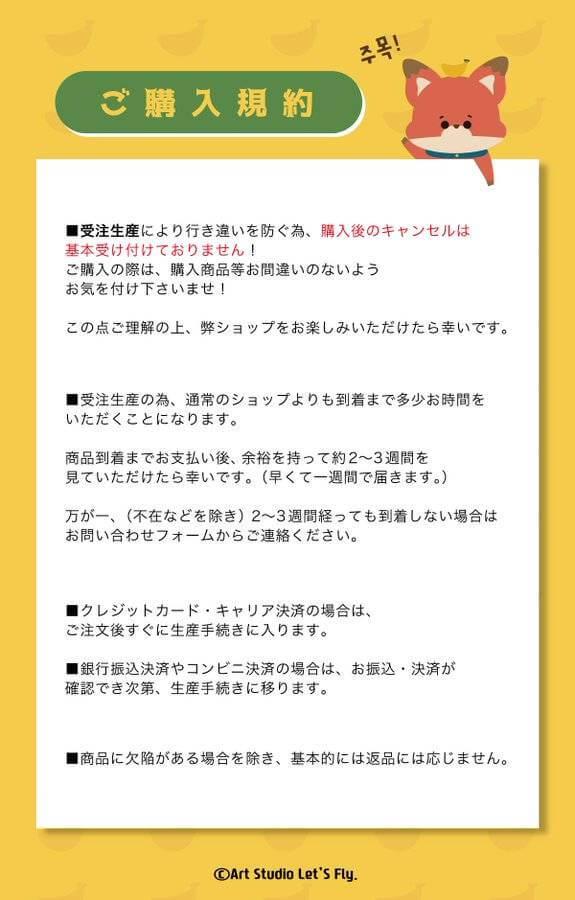 naegebanana紹介04