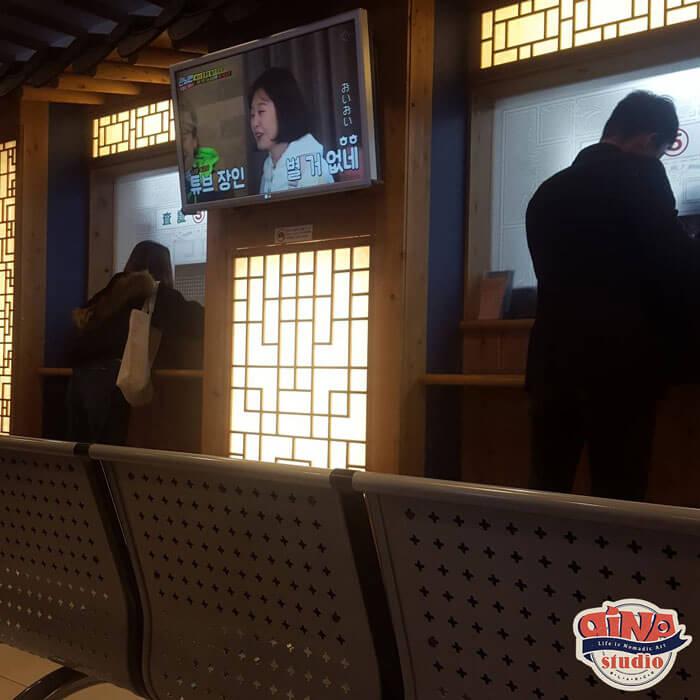 韓国領事館申請窓口01