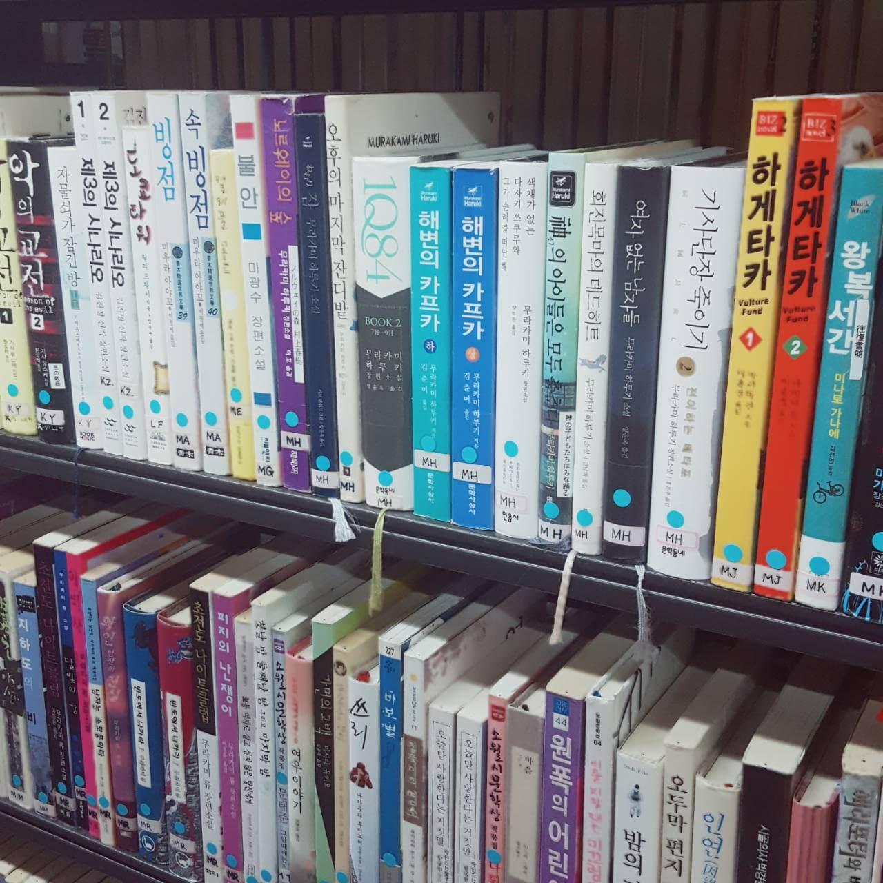 世田谷区立中央図書館韓国本02