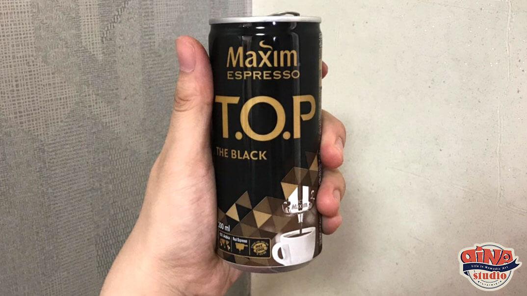 맥심 T.O.P