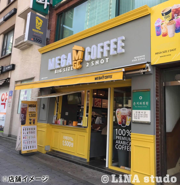 韓国カフェ_メガコーヒー店舗