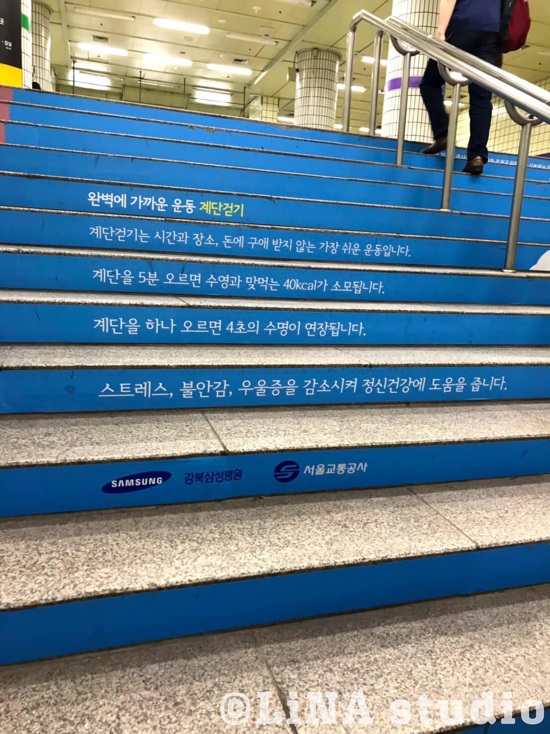韓国地下鉄階段広告_01