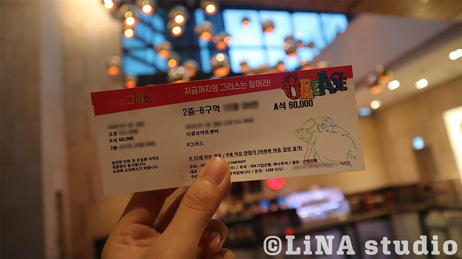グリース韓国ミュージカルセット_チケット