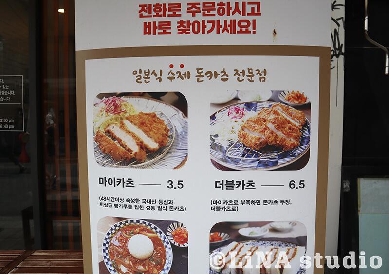 韓国_激安350円とんかつ定食_03