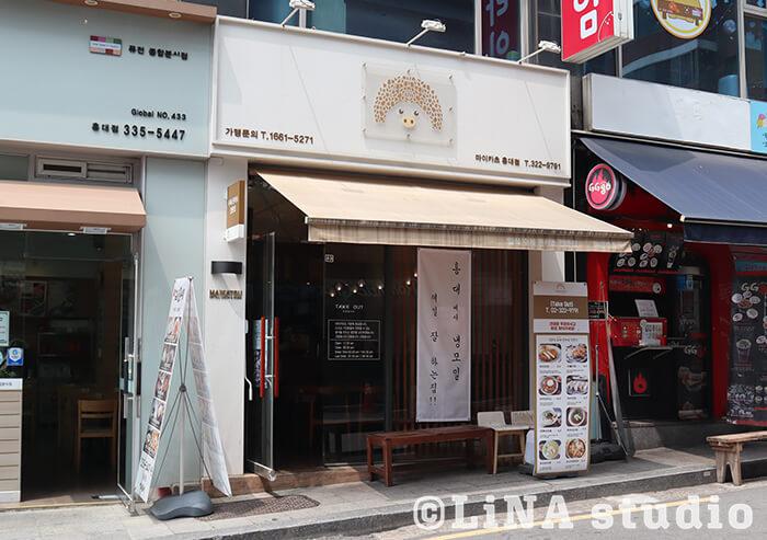 韓国_激安350円とんかつ定食_05