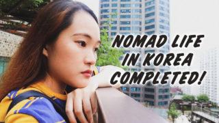 韓国ノマド生活5ヶ月弱で帰国に至った経緯・理由