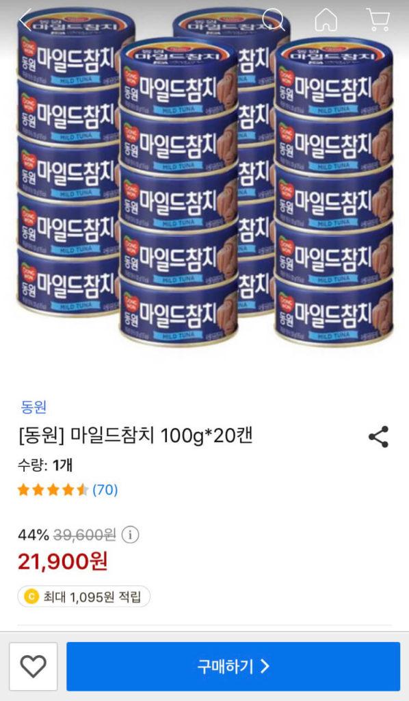 쿠팡_ツナ缶まとめ