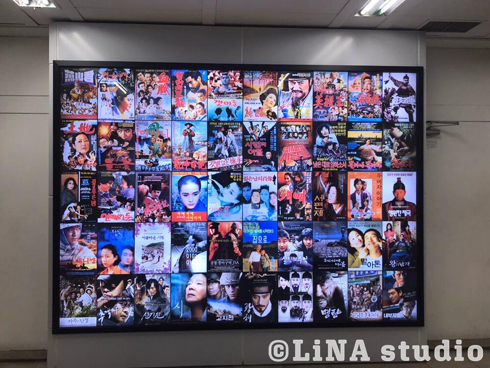 韓国映画ギャラリー