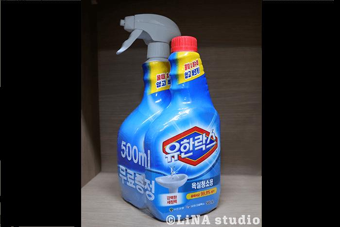 韓国ハイター