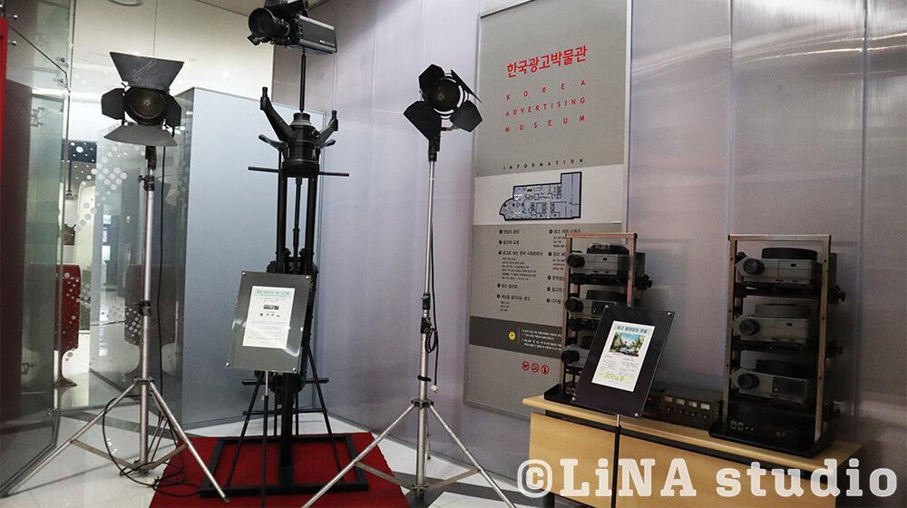 韓国広告博物館_カメラ
