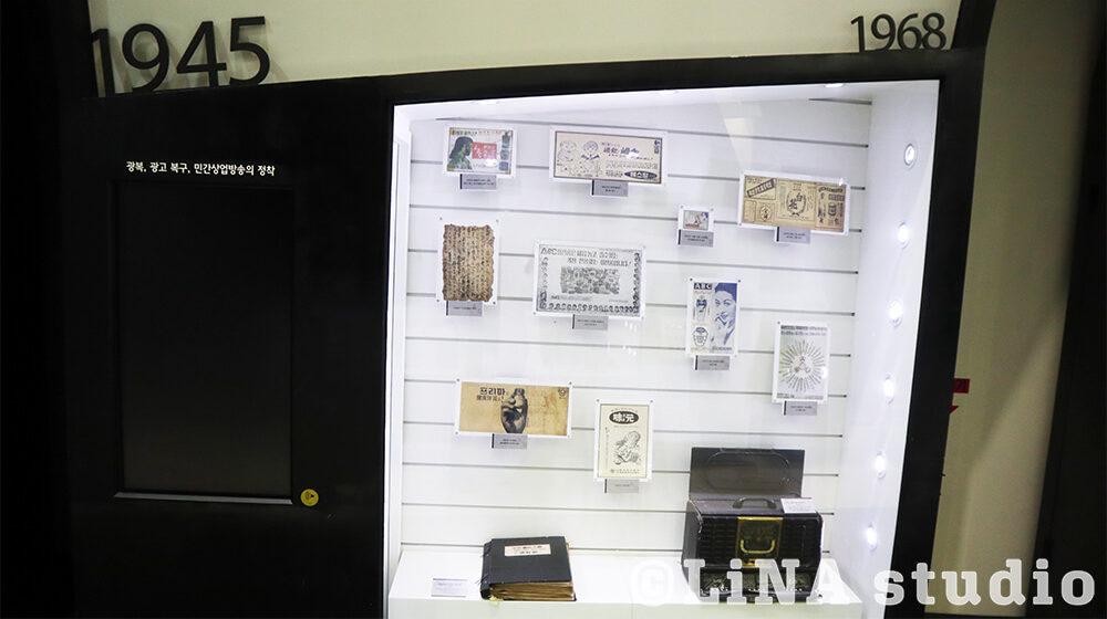 韓国広告博物館_広告の歴史