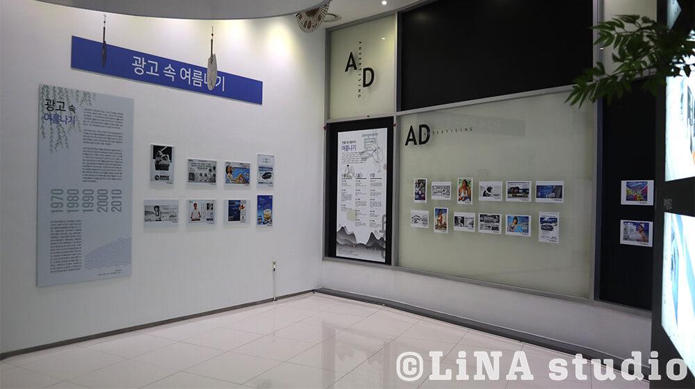 韓国広告博物館_広告展示