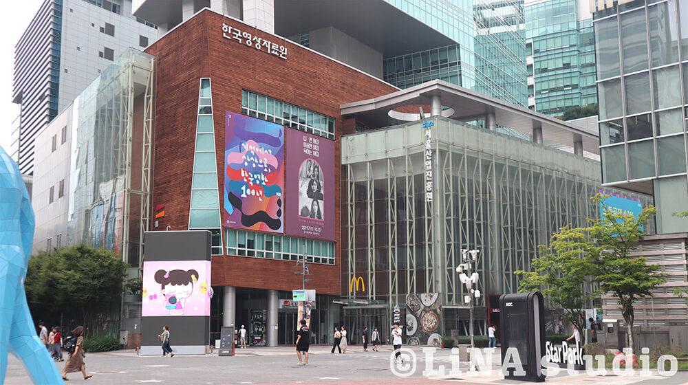 韓国映画博物館_外観