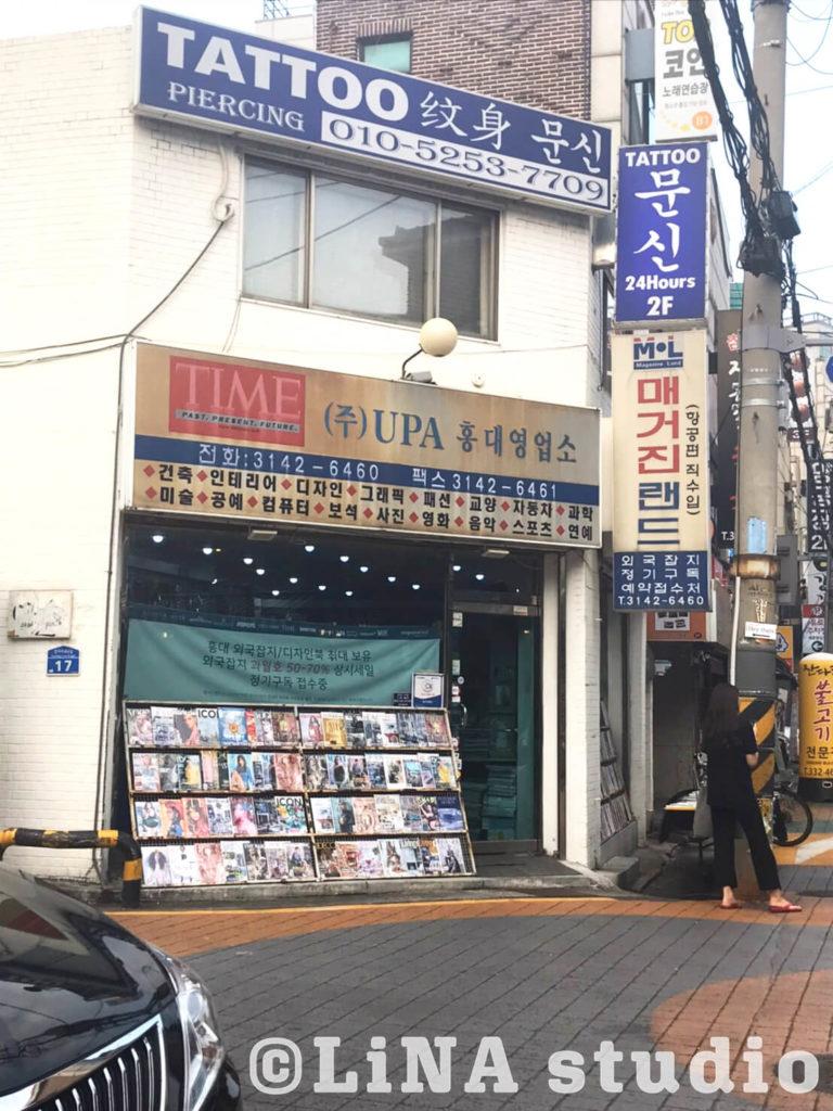 韓国海外本_マガジンランド01